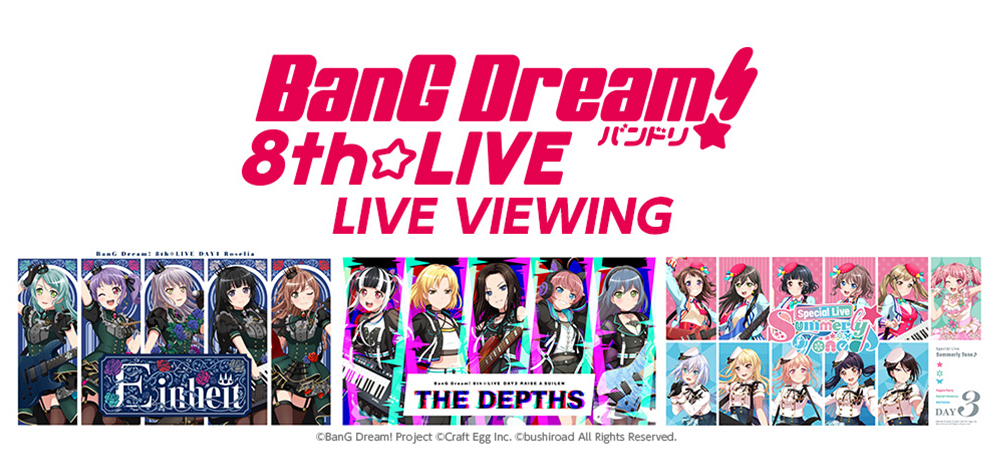 ©BanG Dream! Project ©Craft Egg Inc. ©bushiroad All Rights Reserved.