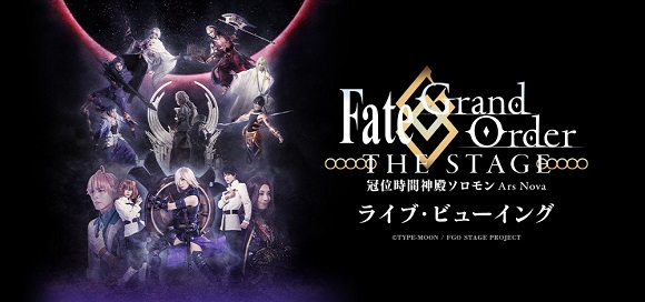 ©TYPE-MOON / FGO STAGE PROJECT
